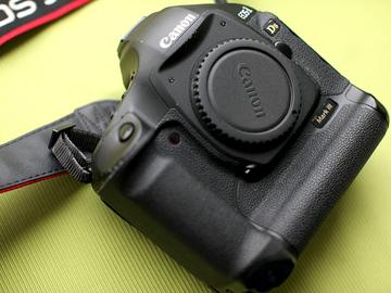 Rentals: Canon 1Ds Mark III