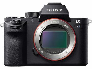Rentals: Sony Alpha A7S II