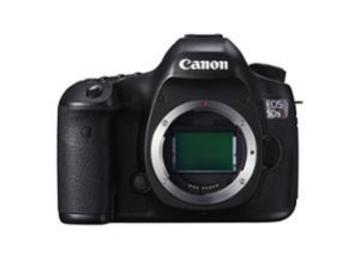 Rentals: Canon EOS 5DSR Gehause