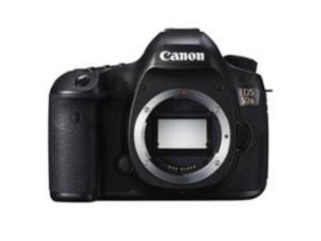 Rentals: Canon EOS 5DS Gehause