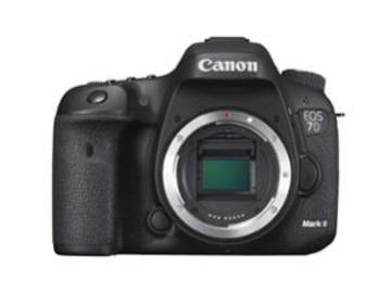Rentals: Canon EOS 7D Mark II DSLR Body