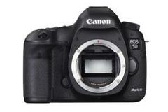 Rentals: Canon EOS 5D Mark III Gehause