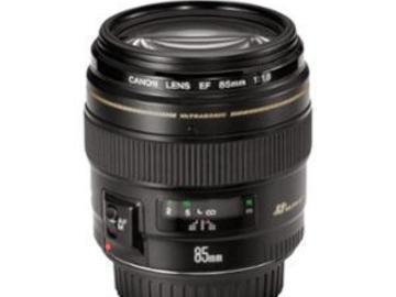 Rentals: Canon Objektiv EF 1,8/85mm