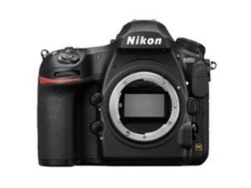 Rentals: Nikon D850