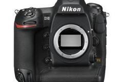 Rentals: Nikon D5 Body 20,8MP, mit 2x Akku