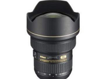 Rentals: Nikon AF-S 14-24mm/2,8 G ED Objektiv