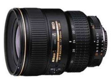 Rentals: Nikon 17-35mm Objektiv