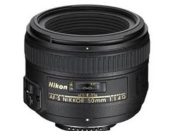 Rentals: Nikon AF-S Nikkor 50mm / 1.4G
