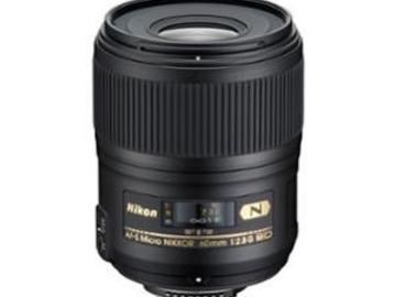 Rentals: Nikon AF-S Micro Nikkor 60mm / 2.8G ED
