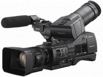 Rentals: SONY NEX EA 50 EH PROFI CAMCORDER