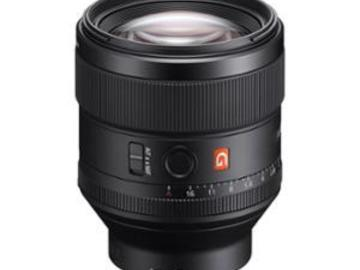 Rentals: Sony FE 85 mm F1,4 GM
