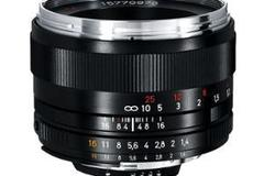 Rentals: Zeiss Planar T* 50 mm 1.4 ZF.2 fur Nikon