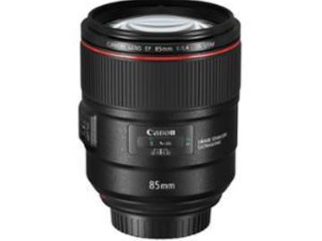 Rentals: EF 85mm f/1,4L IS USM
