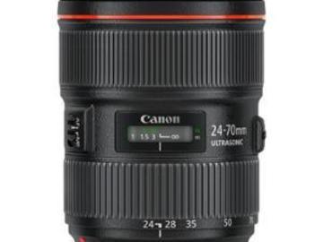 Rentals: Canon EF 24-70mm 1:2,8L II USM