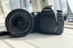 Rentals: Canon 5D IV Bundle