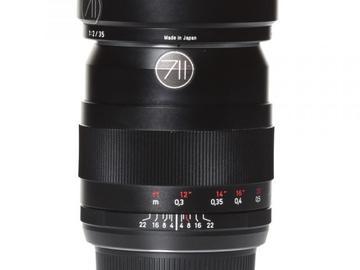 Rentals: Canon Lens Zeiss ZE 2,0/35mm