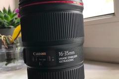 Rentals: Canon 16-35mm f/4.0