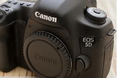 Vermieten: Canon 5D Mark III