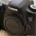 Vermieten: Canon 5DIII Bundle