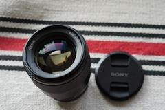 Rentals: Sony SEL 85 mm F/1.8 FE