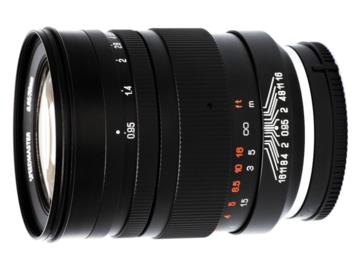 Rentals: Zhong Yi Mitakon Speedmaster 50mm f/0.95 II for Sony-(F)E