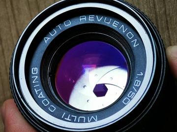 Rentals: Analog lenses combo