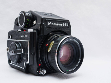 Rentals: Mamiya 645 (Analogue Medium Format)
