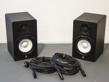 Rentals: 2 X Yamaha HS 5 - Active 2-Way Nearfield Monitor