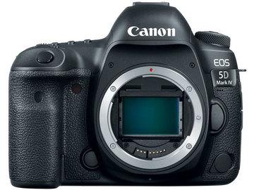 Rentals: Canon 5DmkIV