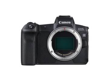 Rentals: Canon EOS R Gehäuse inkl. EF-Adapter