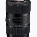 Rentals: Sigma 18-35 mm F1,8 DC HSM Art - EF