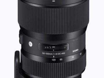 Rentals: Sigma 50-100 mm F1,8 DC HSM Art - EF