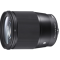 Rentals: Sigma 16mm f1.4 DC DN for Sony E-mount