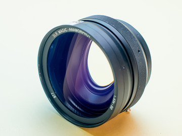 Rentals: SLR MAGIC ANAMORPHOT