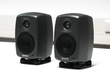 Rentals: Genelec Speaker 8010AP
