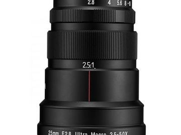 Rentals:  LAOWA 25mm f/2,8 Ultra Macro 2,5-5x Canon EF